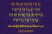 magier-schrift-3